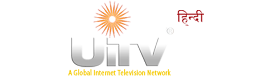 UiTV Hindi News